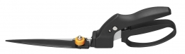 Ножницы для травы SmartFit™ GS40 1023632 - фото