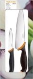 FF Набор ножей 2 шт. - фото