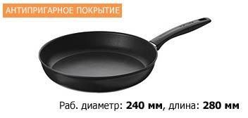 Сковорода, aluminium 28 cm - фото