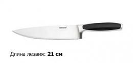 Нож  Royal большой поварской 1016468 - фото