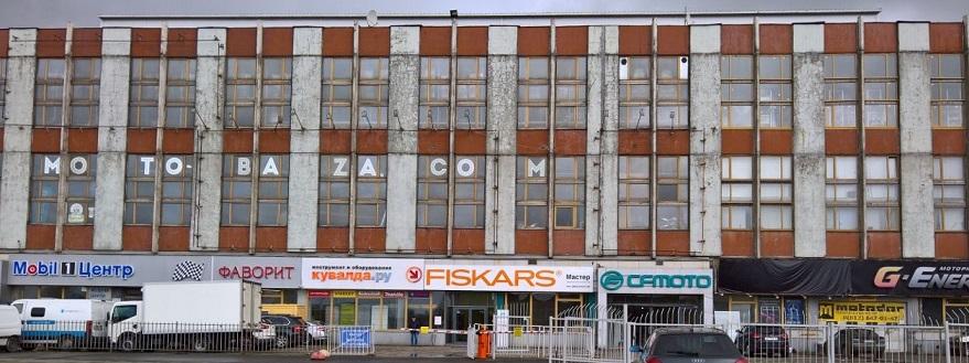 Fiskars магазин Софийская 8